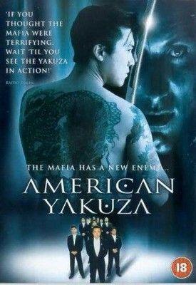 Amerikai jakuza (1993)