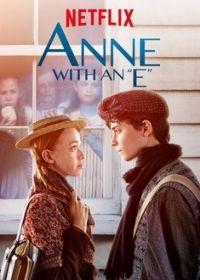 Anne 2. évad (2018) online sorozat