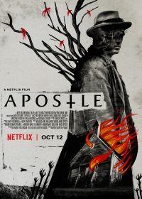 Apostle (2018) online film