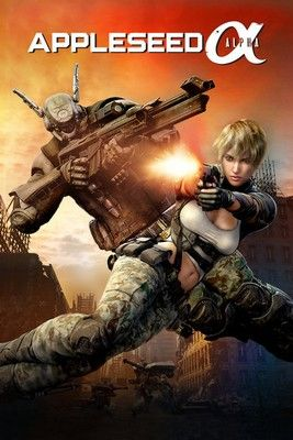 Appleseed Alpha (2014) online film