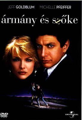 Ármány és szőke (1985) online film