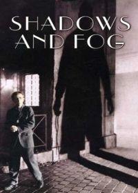 Árnyak és köd (1991) online film