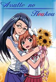 Asatte no Houkou 1. évad (2006) online sorozat