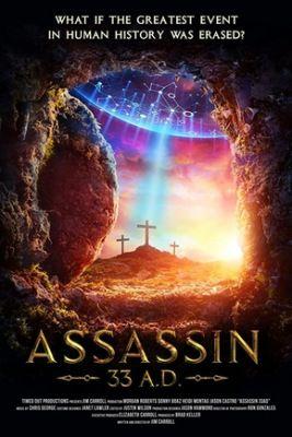 Assassin 33 A.D. (2020) online film
