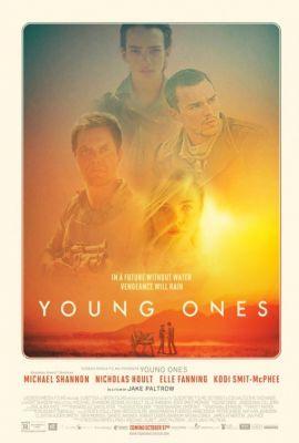 Aszályos ifjúság (2014) online film