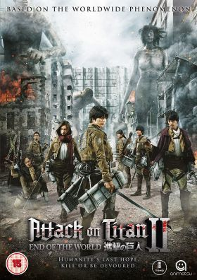 Attack  on Titan - A film 2. rész (2015) online film