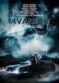 Avarice - Átok az űrből (2012) online film