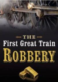 Az első nagy vonatrablás (1979) online film