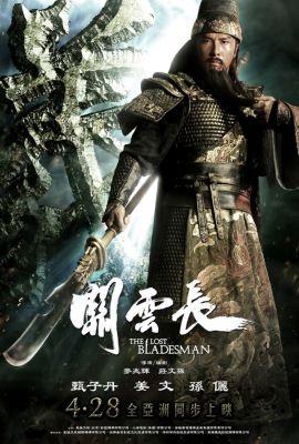 Az elveszett kardforgató (2011) online film