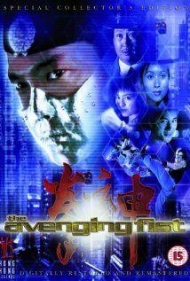 Az erő gyermekei (2001) online film