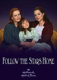 Az otthon melege (2001) online film