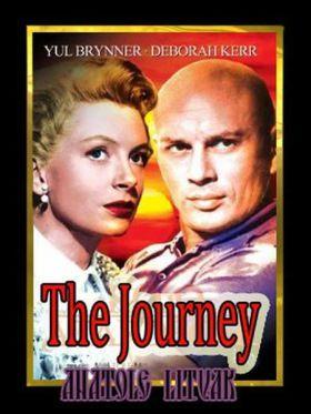 Az utazás (1959) online film