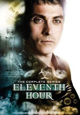 Az utolsó órában 1. évad (2008) online sorozat
