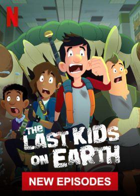 Az utolsó srácok a Földön 2. évad (2020) online sorozat