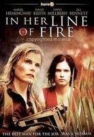 Az Alelnök végveszélyben (2006) online film