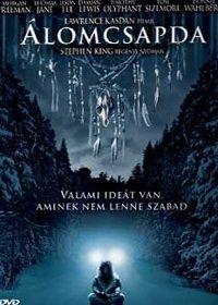 Az álomcsapda (2003) online film