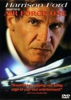 Az elnök különgépe (1997) online film