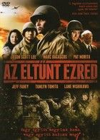 Az elt�nt ezred - Only the Brave (2006)