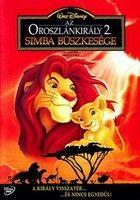 Az oroszlánkirály 2. - Simba büszkesége (1998) online film