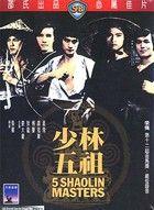Az öt shaolin mester (1974) online film