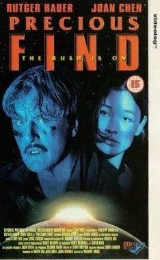 Az univerzum kincse (1996) online film