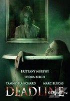 Az utolsó felvonás (2009) online film