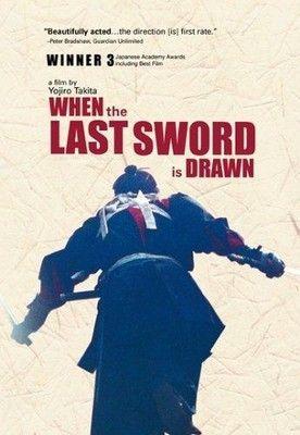 Az utols� kardv�g�s (2003)
