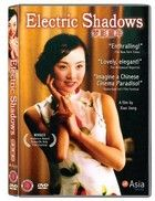Az utolsó szabadtéri mozielőadás (2004) online film
