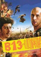 B13 - Ultimátum (2009) online film
