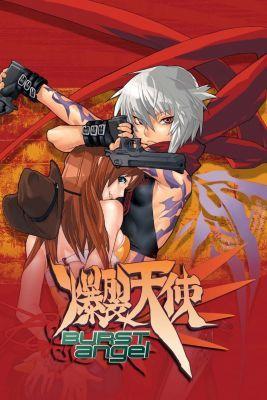 Bakuretsu Tenshi 1. évad (2004) online sorozat