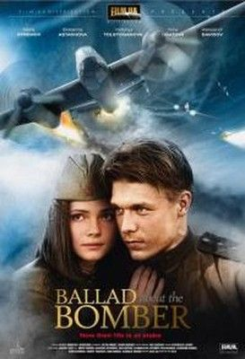 Ballada a bombázóról (2011) online film