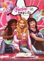 Barbie napl�k (2006)