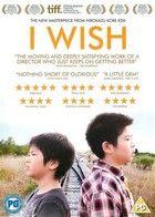 Bárcsak - Kiseki/I Wish (2011) online film