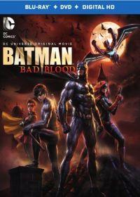 Batman: Az elfajzott (2016) online film