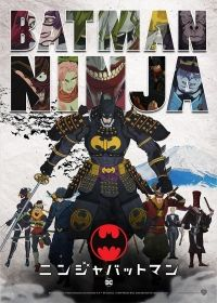 Batman Ninja (2018) online film