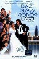 Bazi nagy görög lagzi (2001) online film