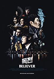 Believer (2018) online film