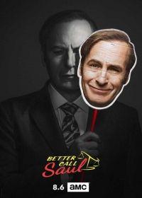 Better Call Saul 4. évad (2018) online sorozat