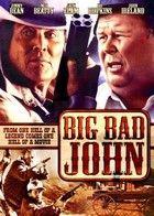 Bivaly Nagy John (1990) online film