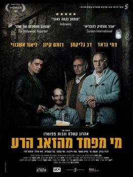 Csúnya, gonosz bácsik (Big Bad Wolves) (2013) online film