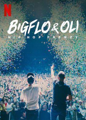 Bigflo & Oli: Egy hiphop jelenség (2020) online film