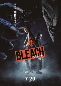 Bleach (2018) online film