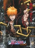 Bleach Movie 4: Pokol Fejezet (2010) online film