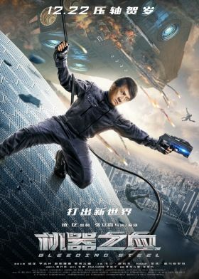 Bleeding Steel (2017) online film