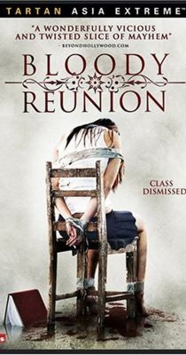 Bloody Reunion (2006) online film