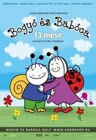 Bogyó és Babóca - 13 mese (2010) online film