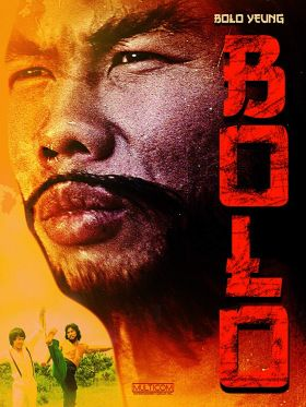 Bolo (1977) online film