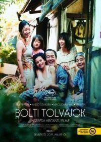 Bolti tolvajok (2018) online film
