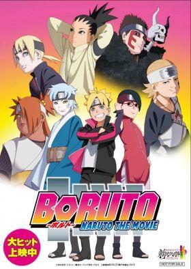 Boruto: Naruto a Film (2015) online film