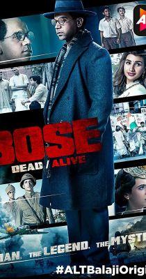 Bose: Dead/Alive 1. évad (2017) online sorozat